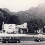 poze fotografii din vechiul Bucuresti - amintiri din comunism 135