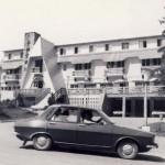 poze fotografii din vechiul Bucuresti - amintiri din comunism 184