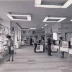 poze fotografii din vechiul Bucuresti - amintiri din comunism 8