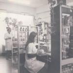 poze fotografii din vechiul Bucuresti - amintiri din comunism 87