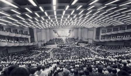 poze fotografii din vechiul Bucuresti - congrese ale partidului comunist 22